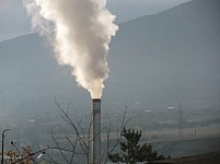 Atmosphere Pollution Rate Boosting Atmosphere Pollution Rate Boosting