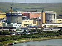 Romanian nuclear reactor stopped due to water leak