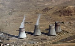 Contract on Armenian nuclear plant's asset management to be formally dissolved