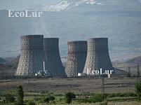 Legislation Regulating Nuclear Energy in Armenia Incomplete