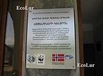 Nature Protection Ministry Achieved International Environmental Funds to Stop Cooperation