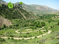 Khosrov Reserve To Be Focused by Supervisory Chamber for One Year