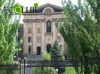 National Assembly of Armenia Turned Down Bill on Examination of Lawfulness of Teghout Copper and Molybdenum Mine