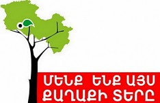 Environmental Department Head Torturing Yerevan Trees