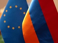 EU to Allot 1 Million Euros to Armenia to Form Culture of Nuclear Safety