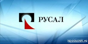"Public Hearings Date for ""Rusal Armenal"" Company Waste Disposal Facility Appointed"