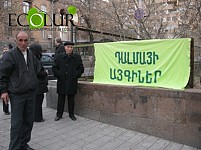 Whether Armenian President Serzh Sargsyan Dalma Land Owners' Bright Poster?