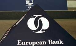 What Does EBRD Spend Money on in South Caucasus?