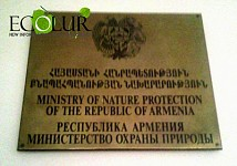 In 2013 Nature Protection Ministry Implemented 29 Projects Spending 2.4 Billion AMD