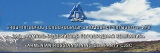 "Uranium On Agenda: Uranium Prospecting ""Armenian-Russian Mining Organization"" CJSC Increased Its Chartered Capital"
