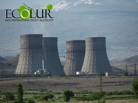 Radioactive Waste Storehouses at Armenian Nuclear Power Plant Full