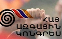 Armenian National Congress Joined SOS Mets Ayrum Campaign