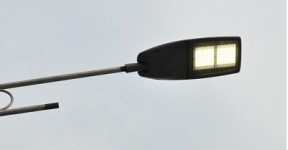 Energy Efficiency Bulbs To Be Installed In 28 Streets In Yerevan
