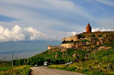 Nature Protection Ministry Intends to Develop Ecotourism in Ararat Region