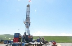 Drilling Works Launched in Qarqar To Investigate Geothermal Resource