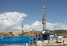 Drilling Works Carried out for Construction of Geothermal Station in Qarqar Gave Positive Results