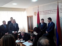 National Assembly of Armenia Ratified Agreement on Peaceful Use of Nuclear Energy between Armenia and Belarus