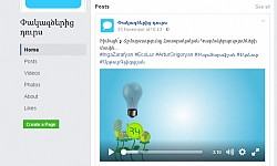 """EcoLur"" and ""EcoRight"" NGOs:  Crime Reported to RA Police in Regard with ""Know Truth about NGOs"" Video"