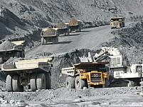 """Geghi Gold"" and ""Gharagyulyanner"" Companies Issued Mining Permit"