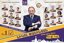 In case of Winning Yerevan Aldermen's Council Elections 'Yelq' Bloc Promising Founding An Urban Forest