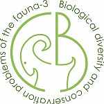 Third International Conference on Biological Diversity and Conservation Problems of the Fauna Launched in Yerevan