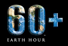 "On 24 March Armenia To Take Part in ""Earth Hour 2018"" Environmental Campaign"