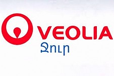 """Veolia Jur"" Violated Water Supply Rules and Was Fined"