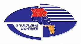 RA Nature Protection Ministry Gave Laconic Answer to Proposals of Civil Society Addressed to Armenian PM