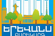 """Prosperous Armenia"" Party Proposing Yerevan Residents Concept of ""Green Smart"" City"