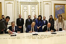 New Thermal Power Plant with 250 MW Capacity To Be Constructed in Yerevan