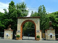Yerevan Municipality To Carry out Wide-Scale Inspections in Yerevan Zoo