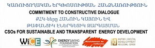 Proposals to Armenian Government on Sustainable and Transparent Development of Energetic Sector