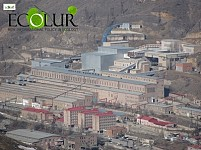 EcoLur's Enquiry to Inspection Body on Inspections at ZCMC