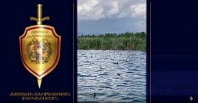 New Detection by Police in Sevan National Park: Over 24 Million AMD Embezzled