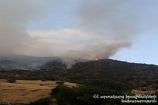 Fire in Areviq National Park Area: Damage Assessment in Progress