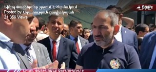 Ex Vayots Dzor Regional Head to RA Premiere; Doesn't Matter What Expert Assessment Says, No Way Dust Won't Affect Jermuk