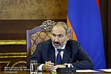 Nikol Pashinyan: As Of Today No Legal Grounds To Ban Amulsar Mining