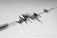 Earthquake hits 12 km South-East Bavra Village of Shirak Province