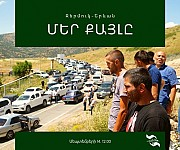 Jermuk Residents Doing Their Step: Large Car March towards Yerevan