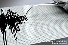 Earthquake Hits 13 km South-East from Bavra Village of Shirak Province