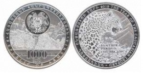 "Central Bank of Armenia Put into Circulation ""Year of Caucasian Leopard ""Silver Coin"