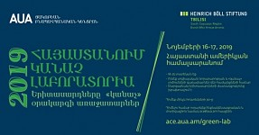 """Green Lab"" 2019 To Be Held in Yerevan"