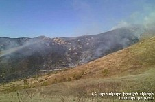 Fire Nidus Detected in Bazum Mountain Range Extinguished