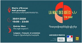 French Embassy in Armenia Invites To Take Part in
