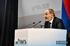 Nikol Pashinyan again calls on demonstrators at Jermuk to open access to Amulsar mine
