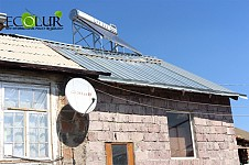 Prime Minister on Construction of Solar Photovoltaic Station and Establishing Briquet Production in Syunik Region