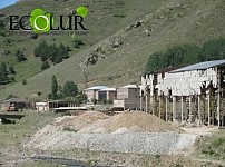 Revealed Real Owners of Metallic Mining Companies in Armenia – Part 9: Meghradzor Gold LLC