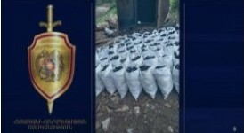 Detection of Illegal Charcoal and Timber in Ijevan