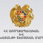 Additional Measures Implemented In Order to Prevent Outbreaks in Water During Martial Law in Armenia: FSIB