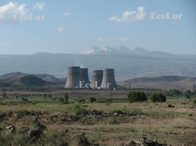 Drying up Gardens near Armenian NPP